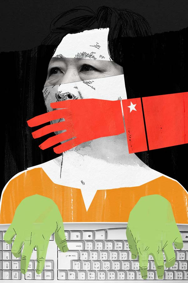 Gao Yu (China) — Women in Human Rights