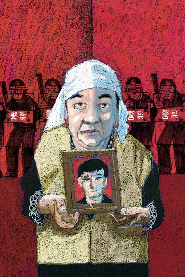 Patigul Ghulam (Uyghur) — Women in Human Rights